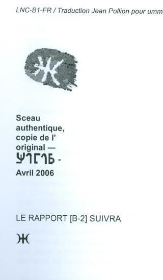 UMMO TP 314 (26)0001